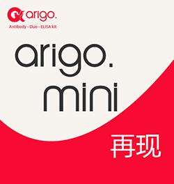 arigo mini 再現